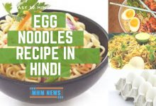 Egg Noodles Recipe in Hindi