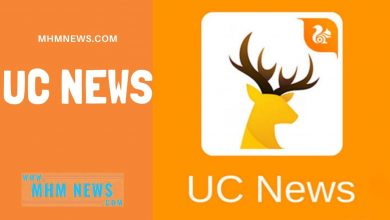 uc news hindi