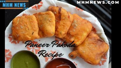 Paneer Pakoda Recipe in Hindi