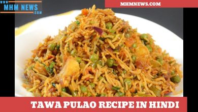 Tawa Pulao Recipe in Hindi